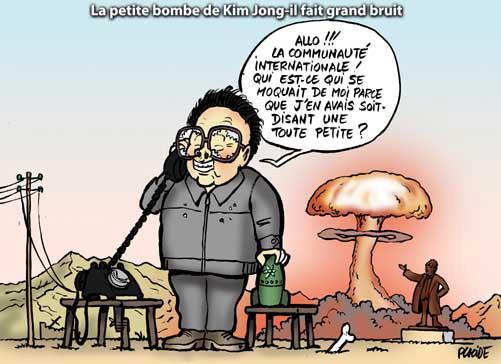 Petite bombe atomique