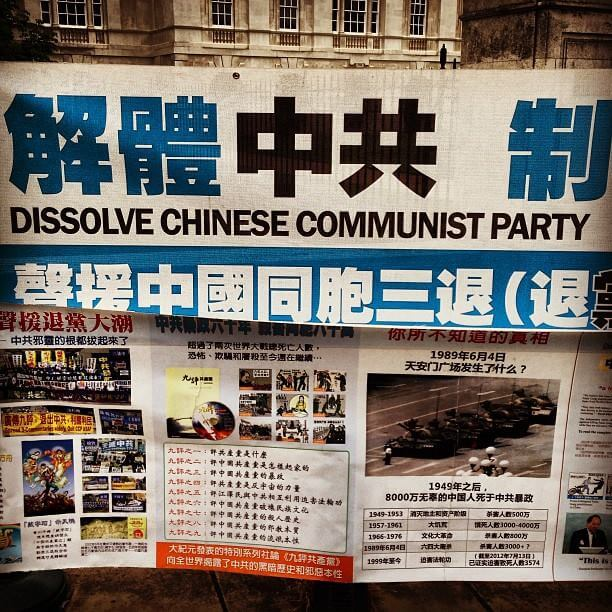 Dissolve chinese communist party