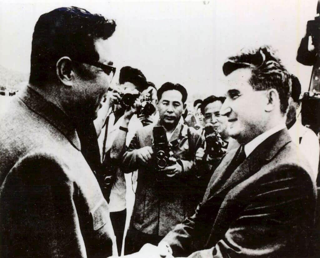 Bonjour Ceaușescu